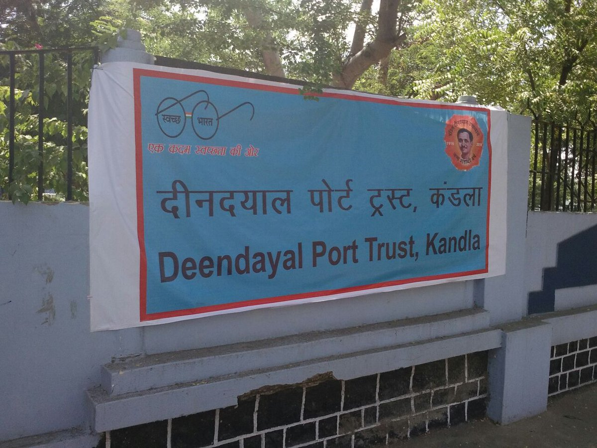 Deendayal Port's proposed new fully mechanised facility to make fertiliser cargo handling more efficient