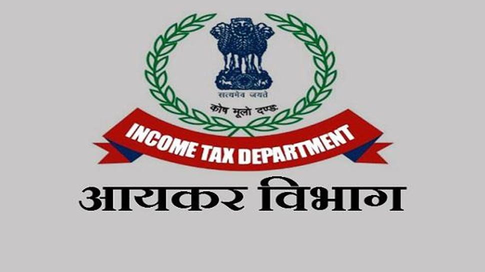 Income Tax Department Official Website of India